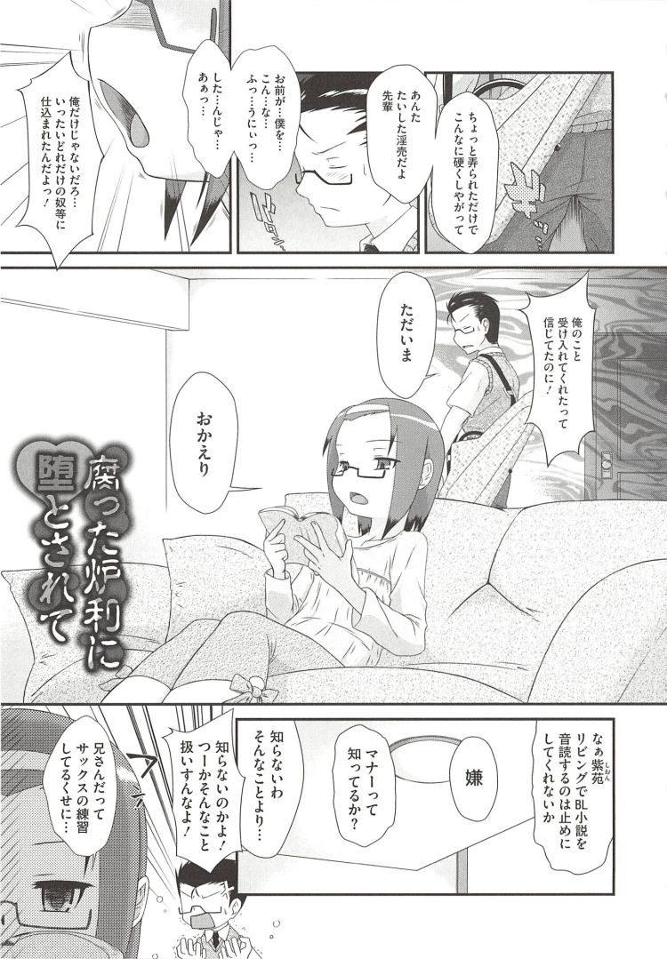 アナルーチンポ映像無料 エロ同人誌情報館001