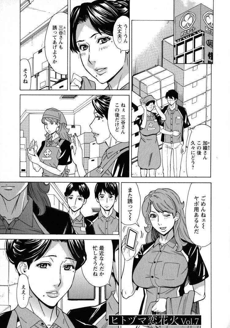 浮気チャンネル2ch エロ同人誌情報館001