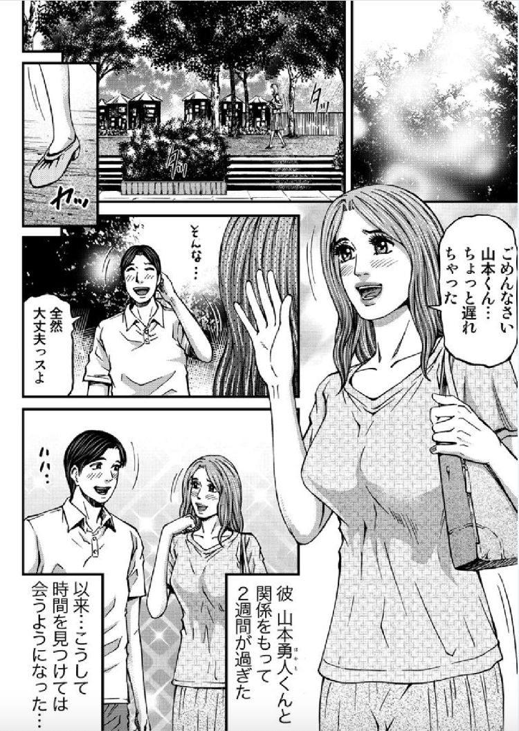 スワッピンクラブ エロ同人誌情報館001