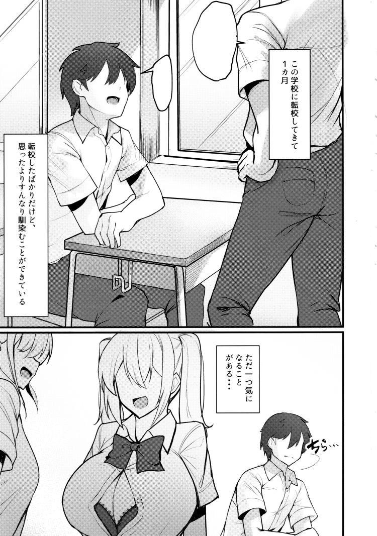 爆にゅう画線 エロ同人誌情報館001
