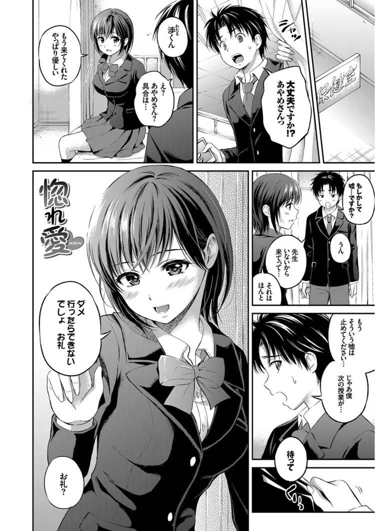 メンヘラ 特徴女 エロ同人誌情報館001