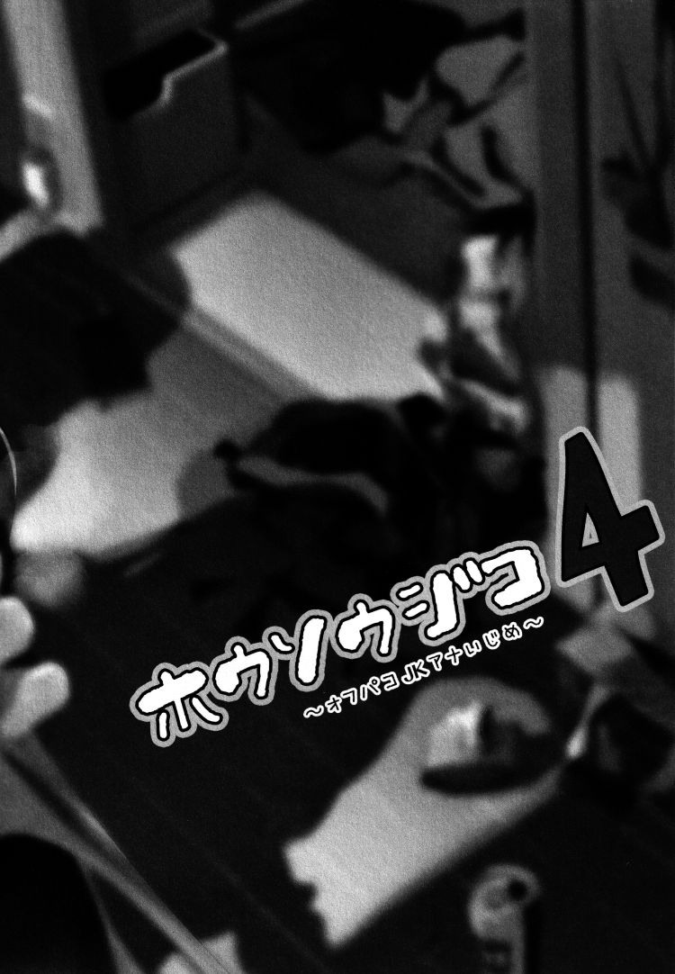 生配信 事故 エロ同人誌情報館001