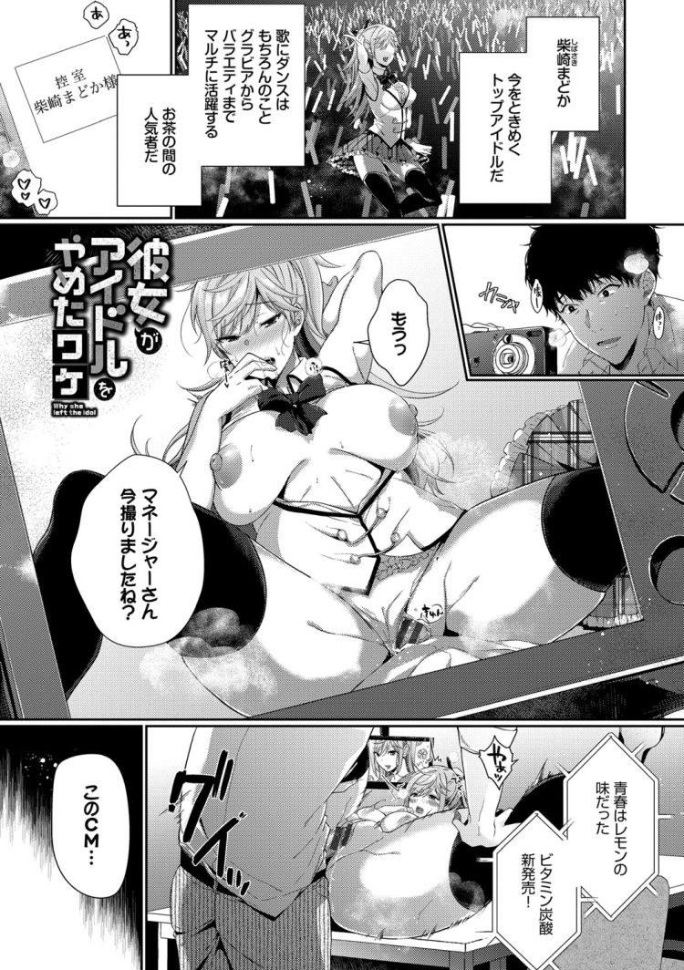アイドル画像集&裏 スマホ エロ同人誌情報館001