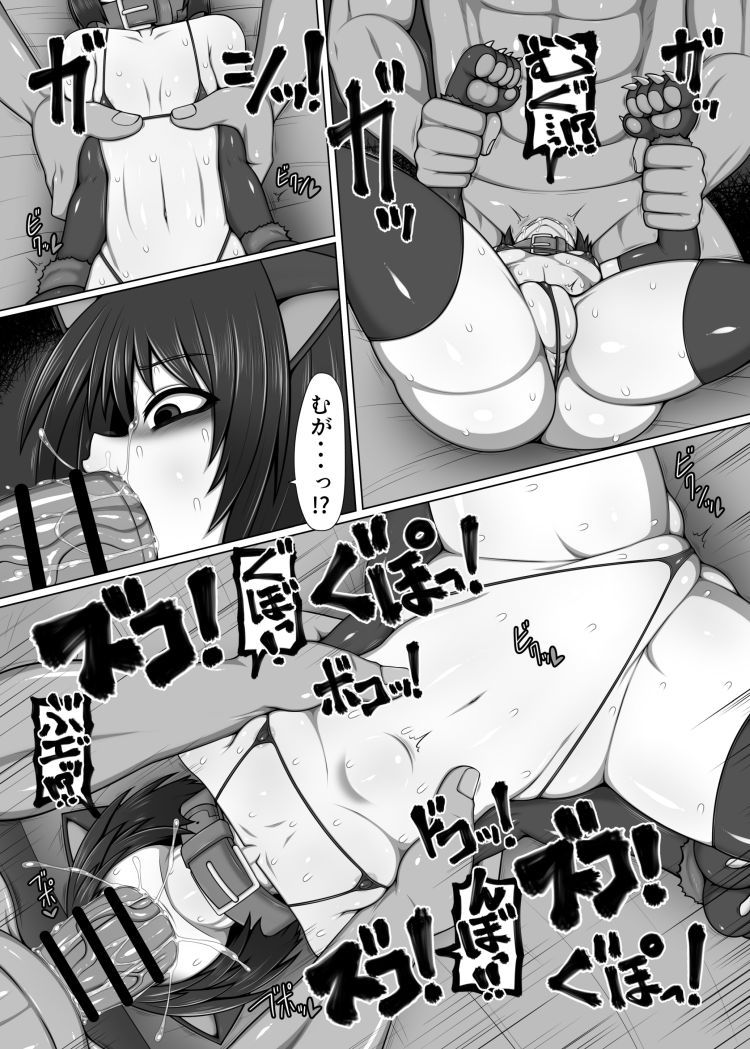 きょこん自慢 漫画 エロ同人誌情報館024