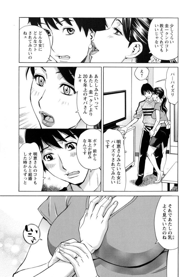 らぶホテル消し忘れ画像 エロ同人誌情報館009