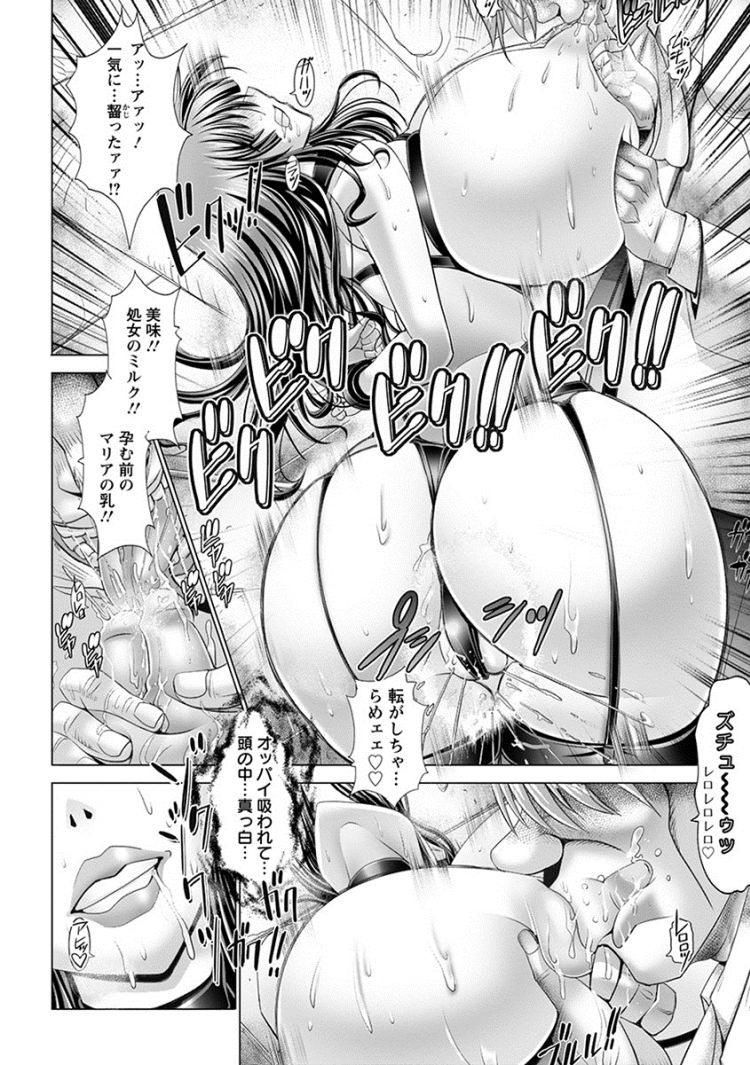 陥没ちくび 治し方 エロ同人誌情報館014