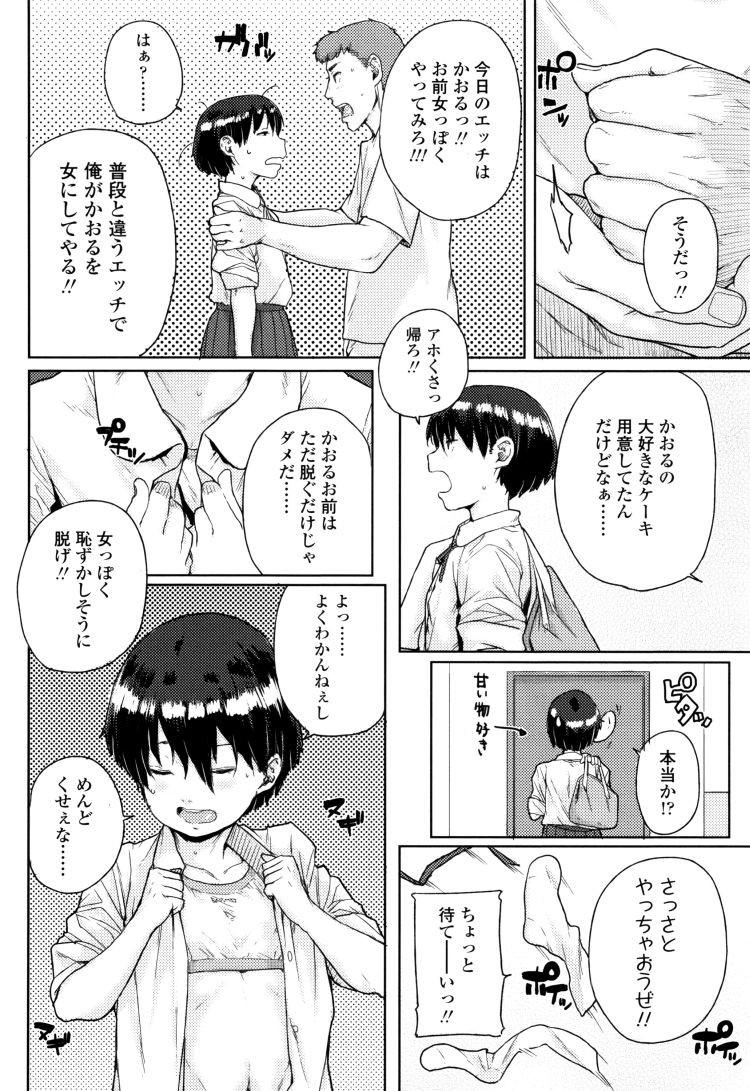 ボーイッシュ 女子 エロ同人誌情報館004