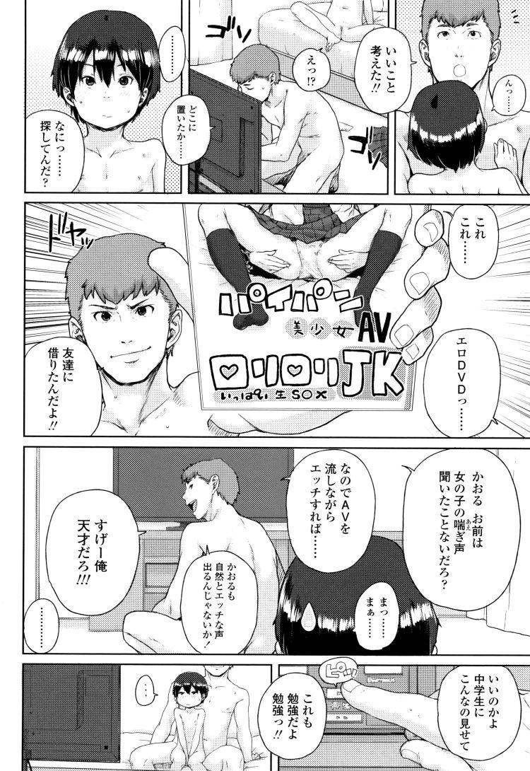 ボーイッシュ 女子 エロ同人誌情報館010