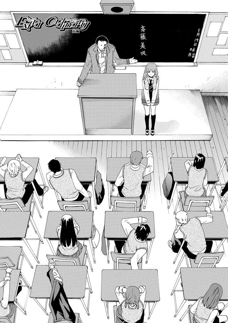 ヤリマン転校生エロ漫画 エロ同人誌情報館001