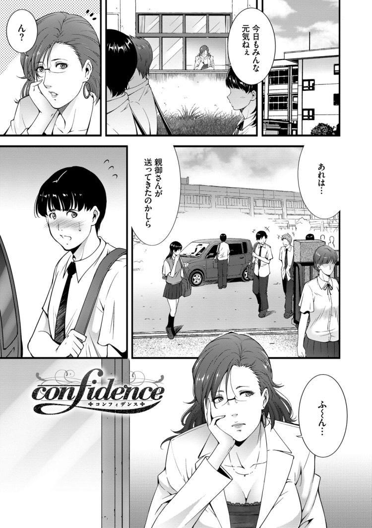 ビッチ女教師エロ漫画 エロ同人誌情報館001