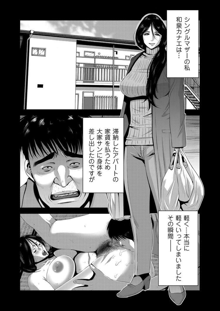 入れ替わり母娘エロ漫画 エロ同人誌情報館001