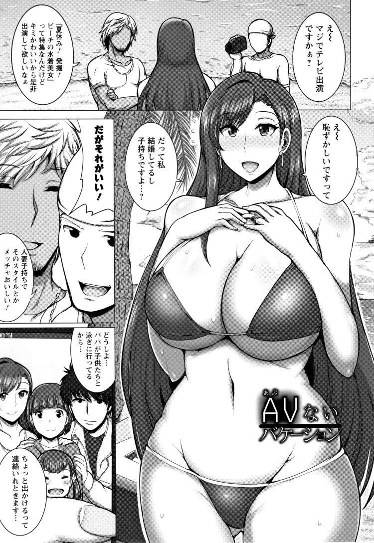 新人専業主婦エロ漫画 エロ同人誌情報館001