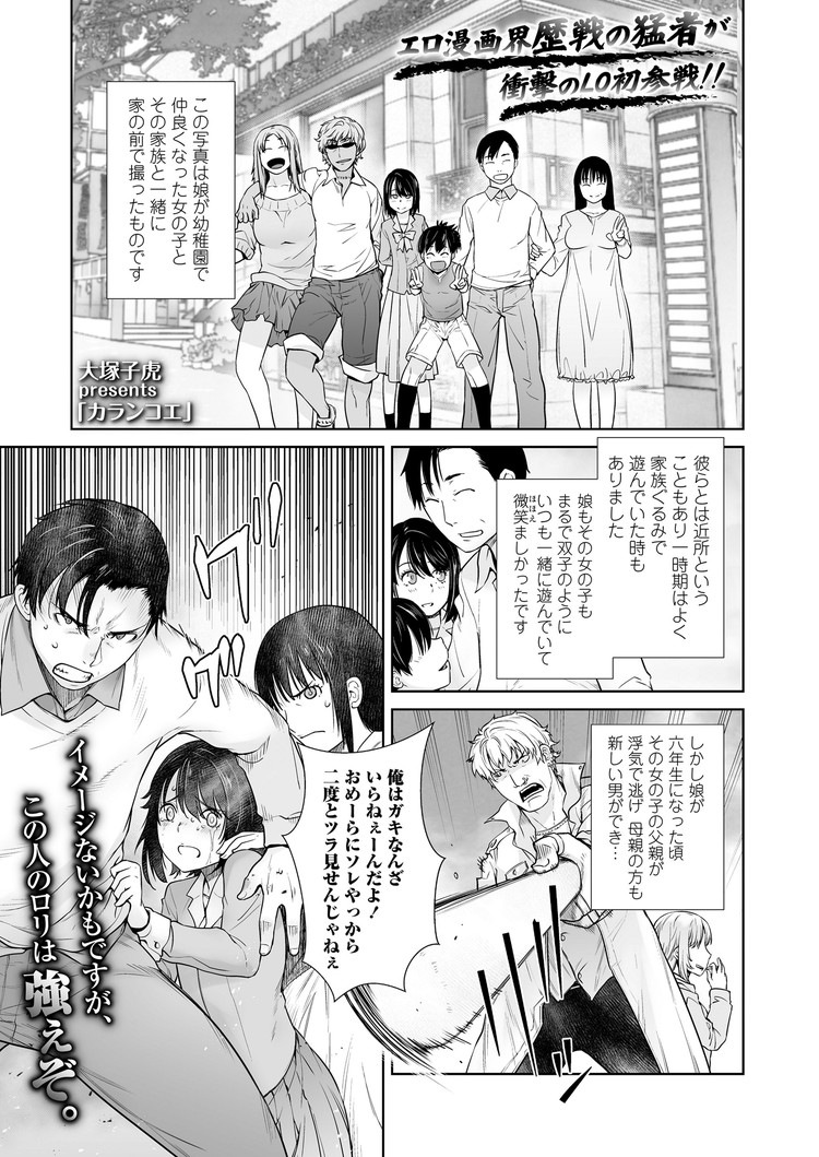 ご奉仕 やり方エロ漫画 エロ同人誌情報館001