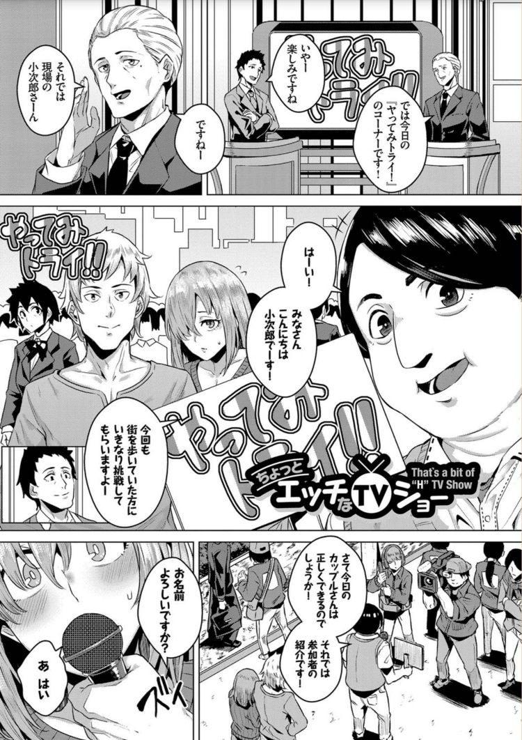 マジっくみラーごうエロ漫画 エロ同人誌情報館001
