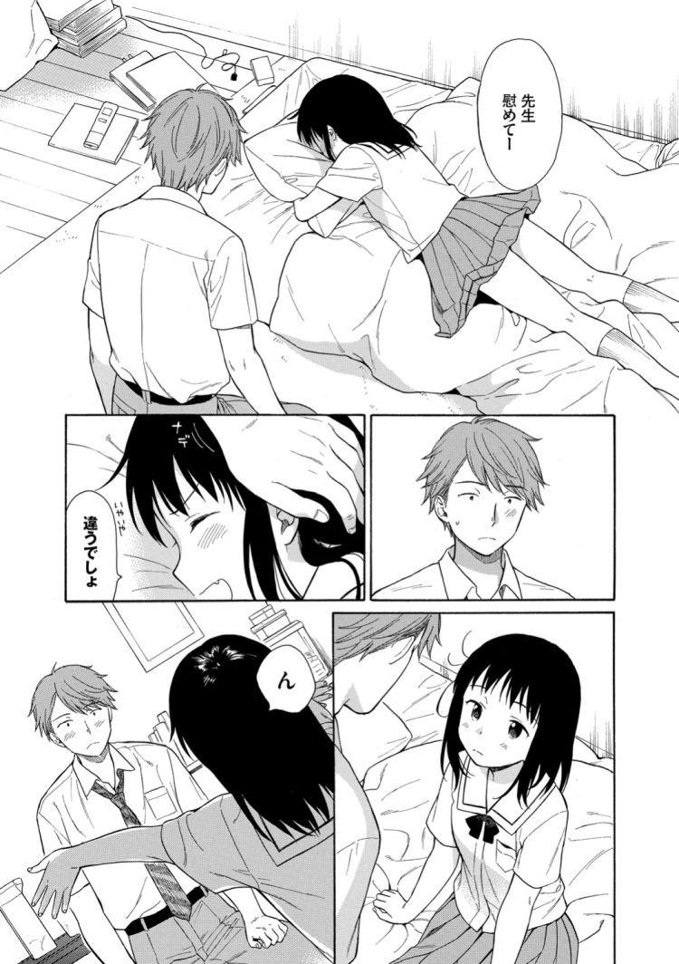 ろリコン好きな男エロ漫画 エロ同人誌情報館007
