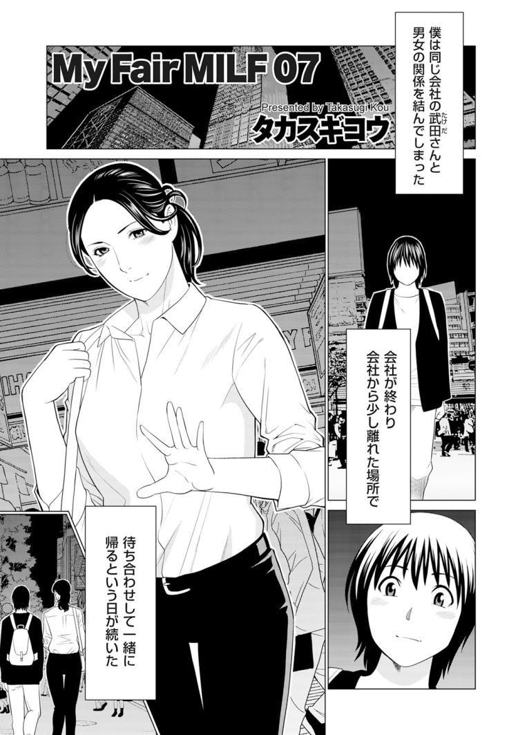 マリッジブルー 浮気エロ漫画 エロ同人誌情報館001