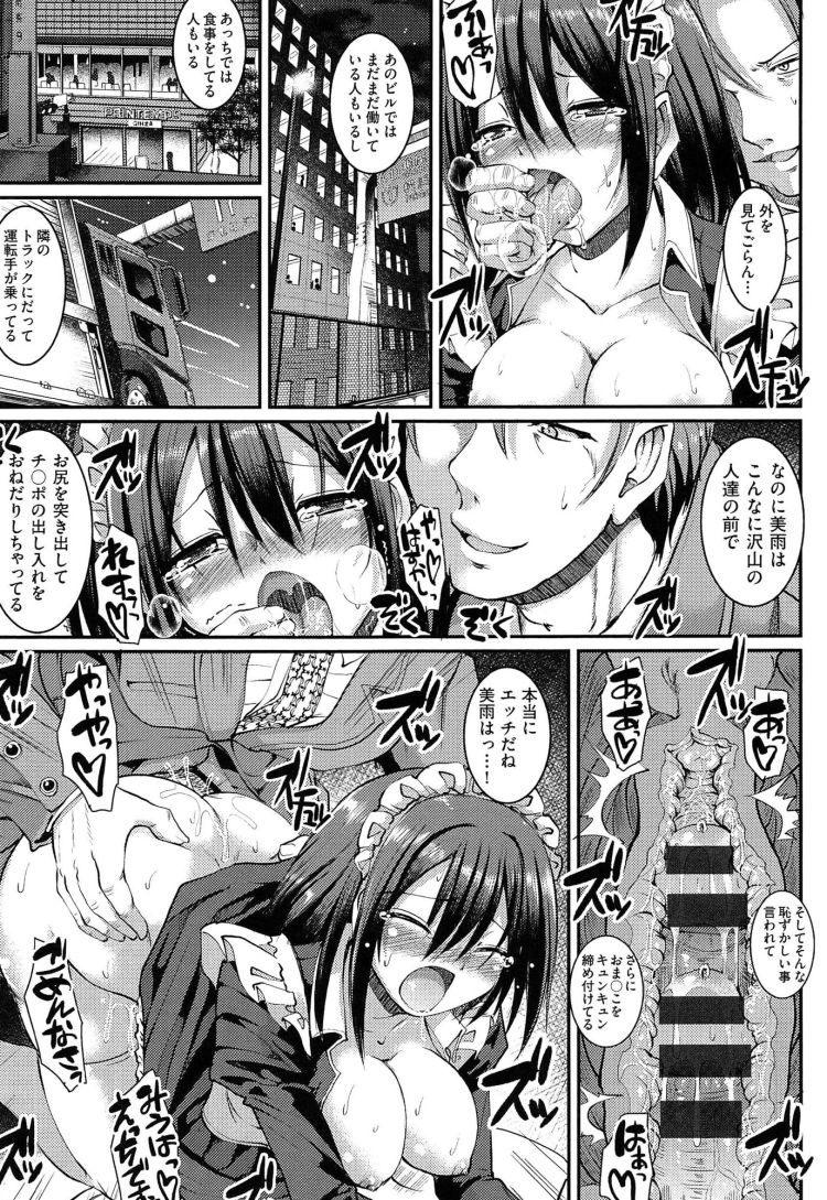 カーセッックス しやすい車エロ漫画 エロ同人誌情報館011