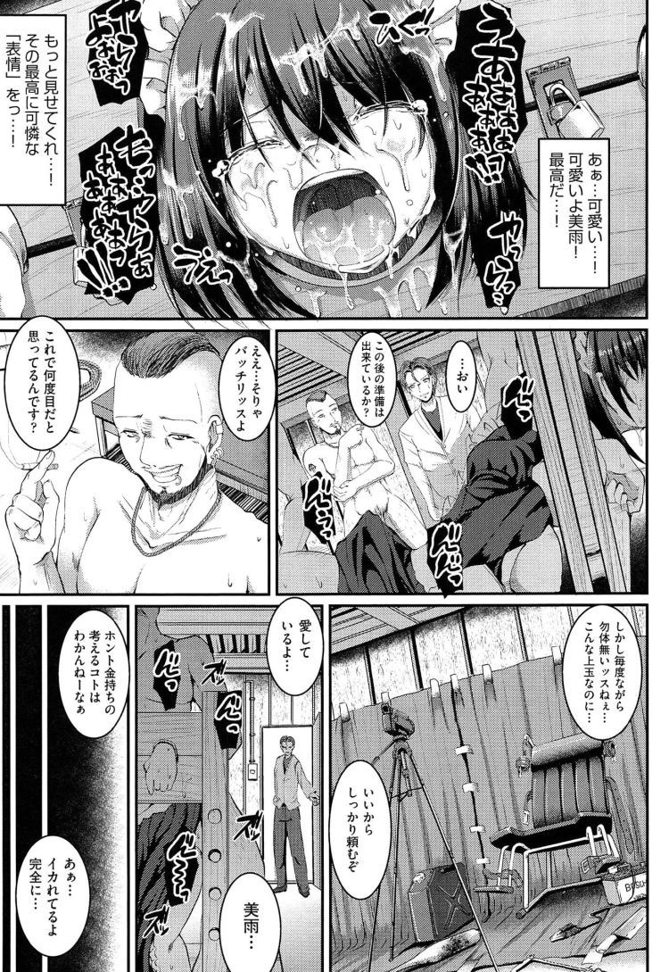 カーセッックス しやすい車エロ漫画 エロ同人誌情報館031