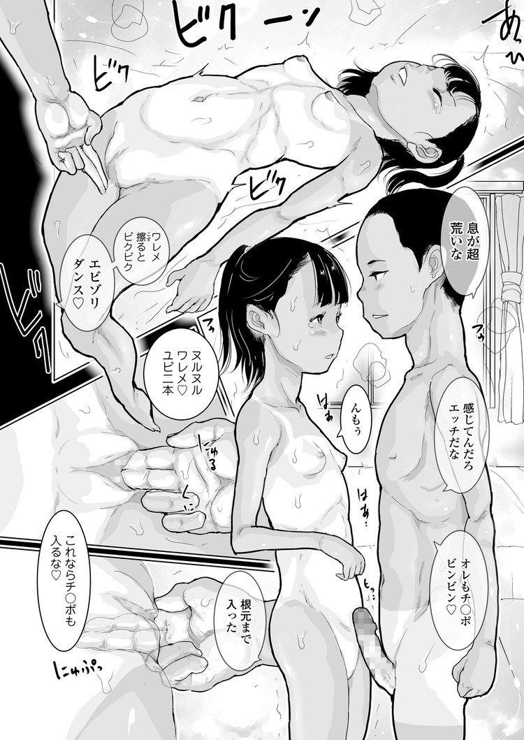 お目この仕方エロ漫画 エロ同人誌情報館016