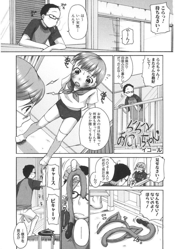 jsガール 画像エロ漫画 エロ同人誌情報館001