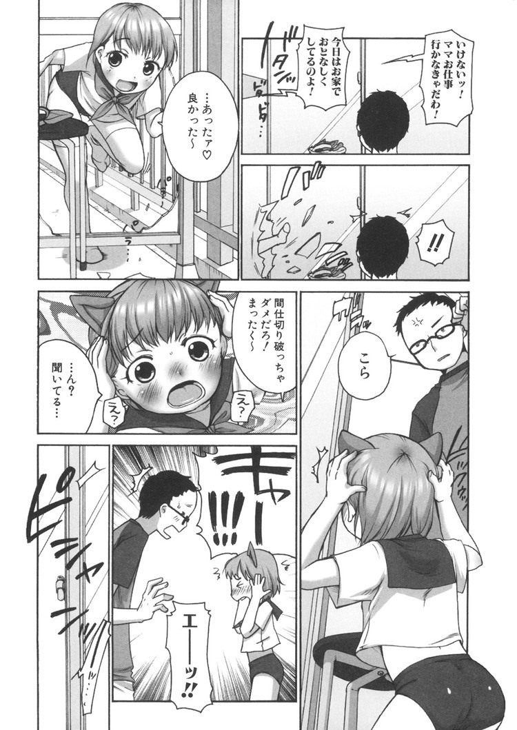 jsガール 画像エロ漫画 エロ同人誌情報館002