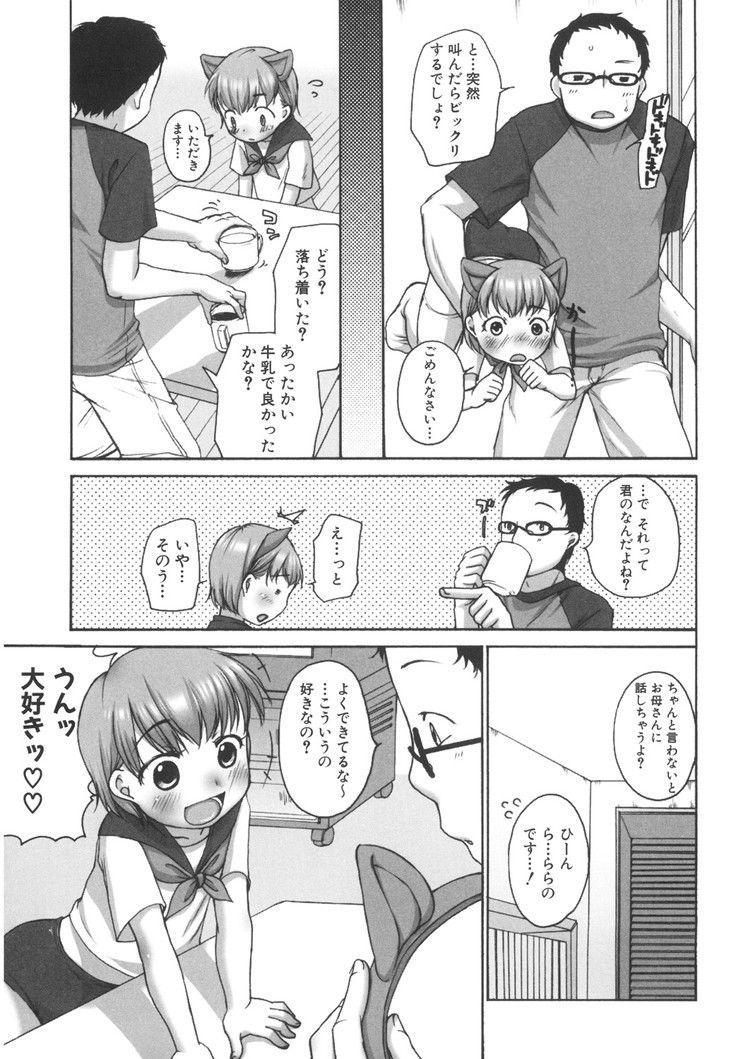 jsガール 画像エロ漫画 エロ同人誌情報館003