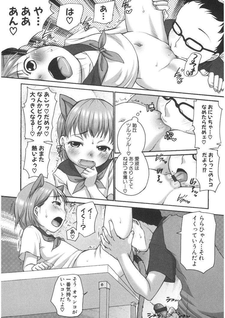 jsガール 画像エロ漫画 エロ同人誌情報館010