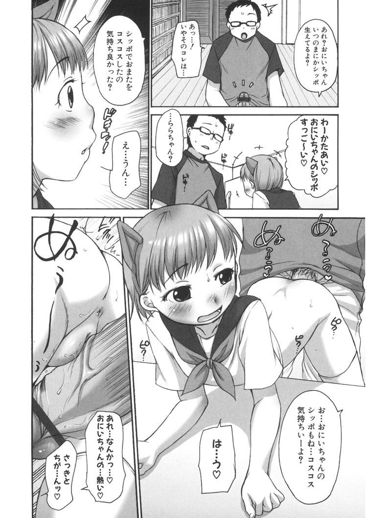 jsガール 画像エロ漫画 エロ同人誌情報館012
