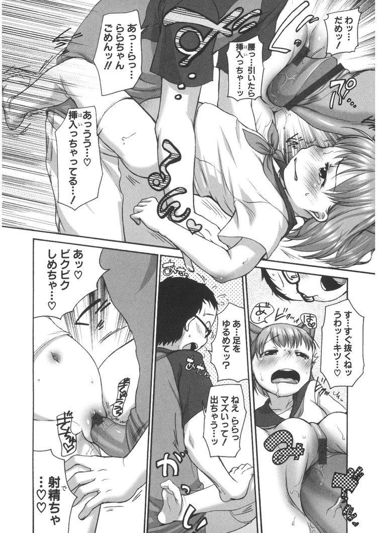 jsガール 画像エロ漫画 エロ同人誌情報館014