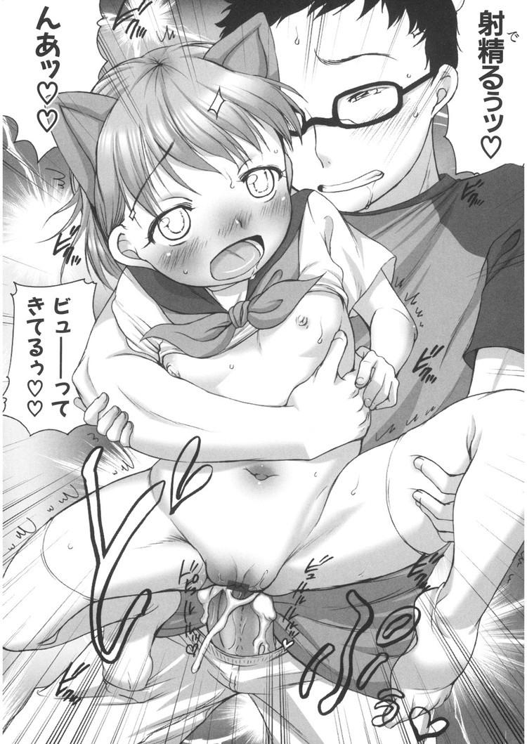 jsガール 画像エロ漫画 エロ同人誌情報館019