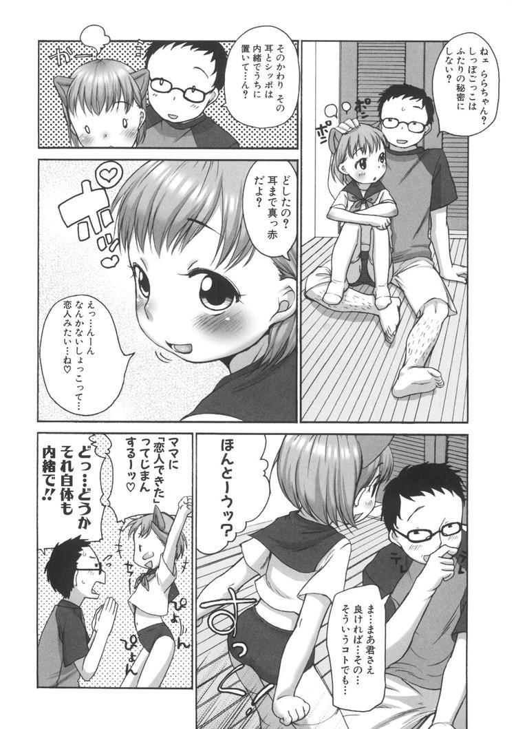 jsガール 画像エロ漫画 エロ同人誌情報館020