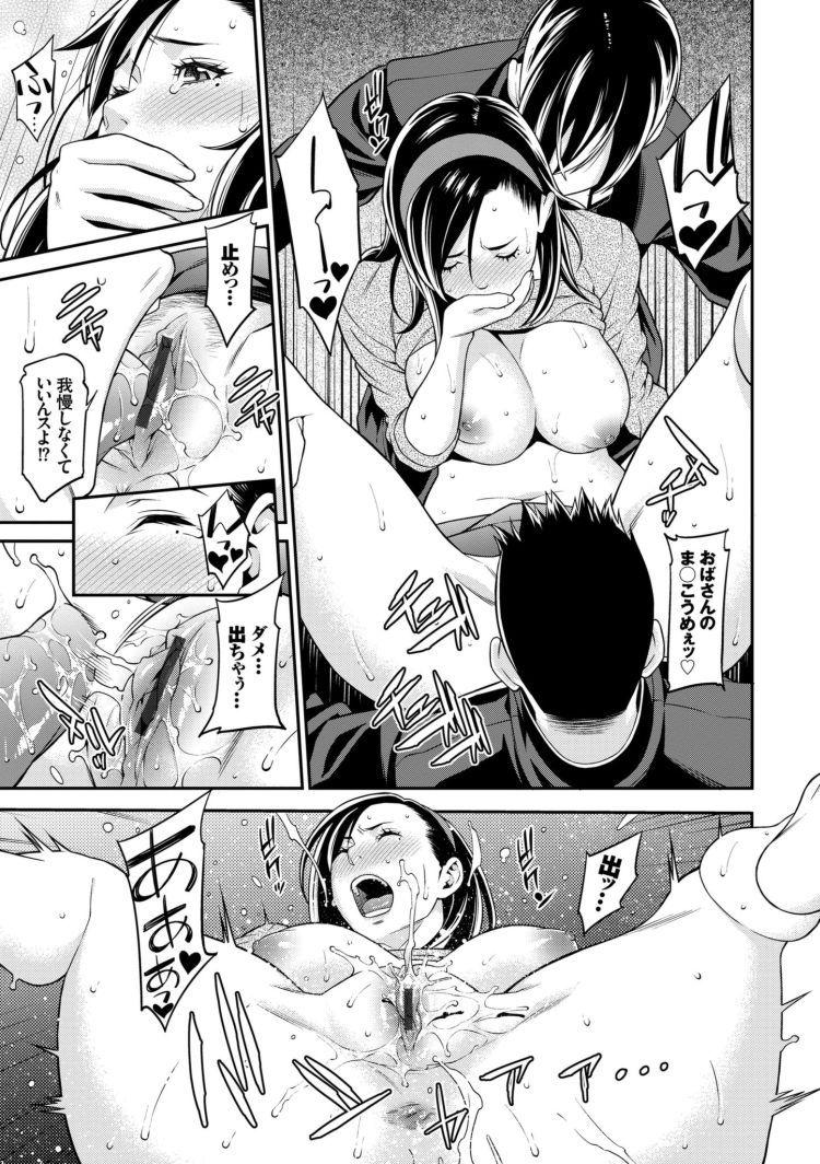 友達のお母さん 可愛いエロ漫画 エロ同人誌情報館013