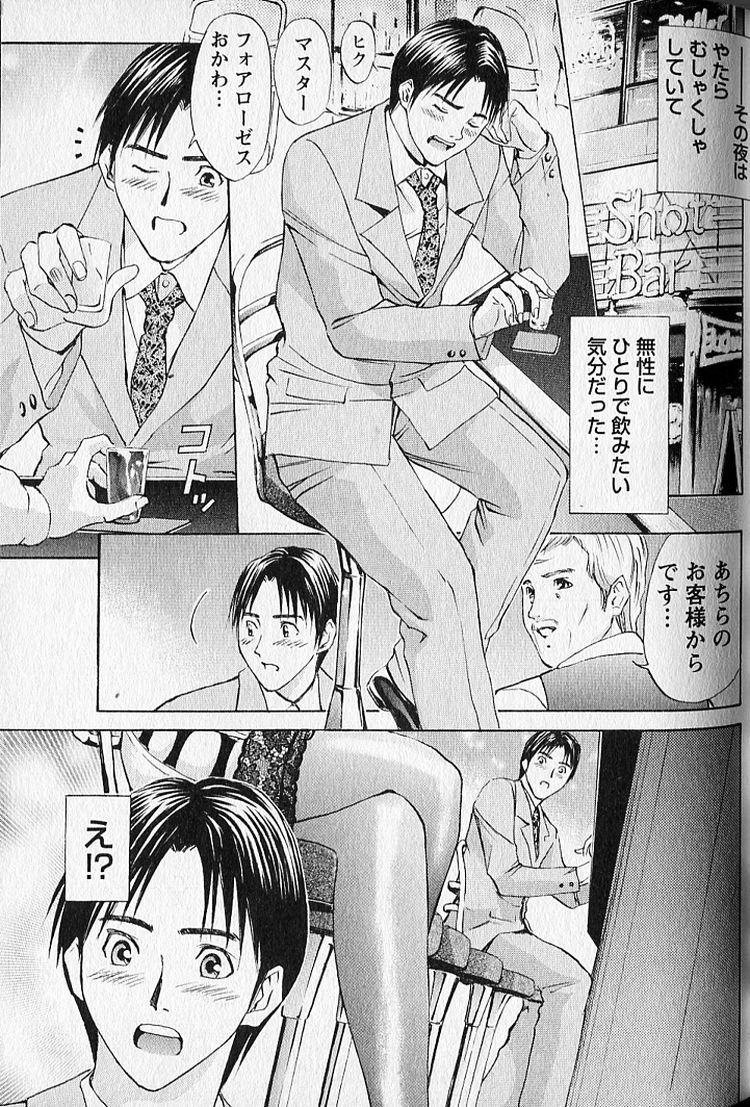 びじんきょく 目的エロ漫画 エロ同人誌情報館001