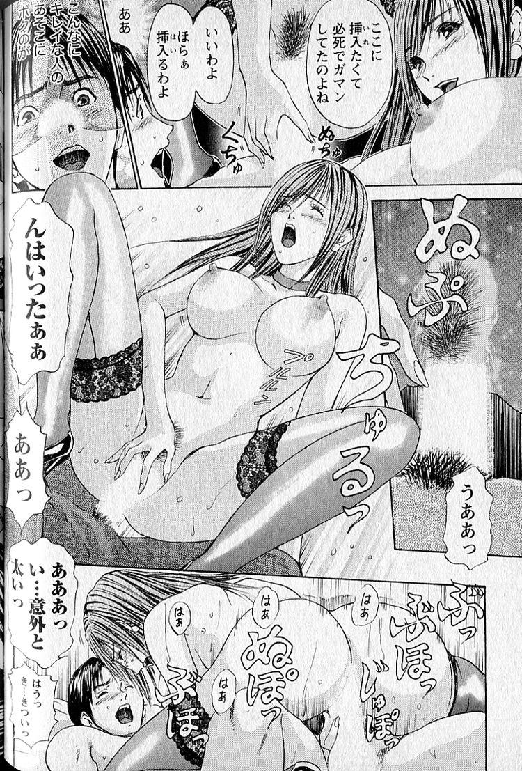 びじんきょく 目的エロ漫画 エロ同人誌情報館010