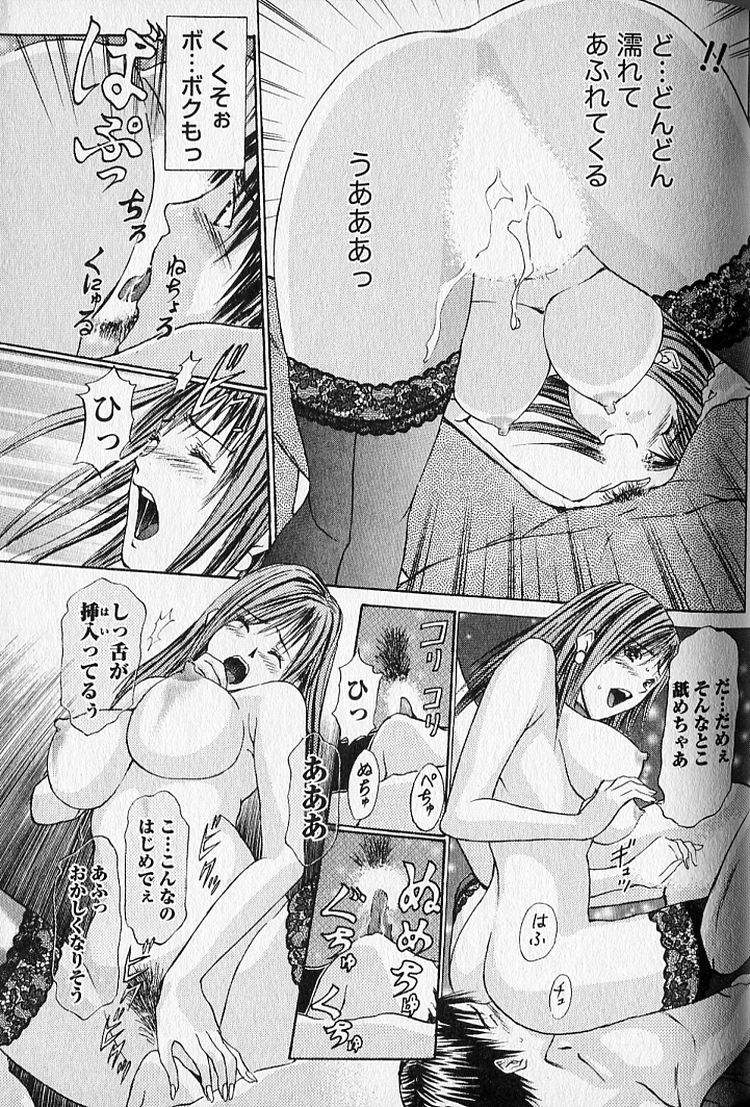 びじんきょく 目的エロ漫画 エロ同人誌情報館013