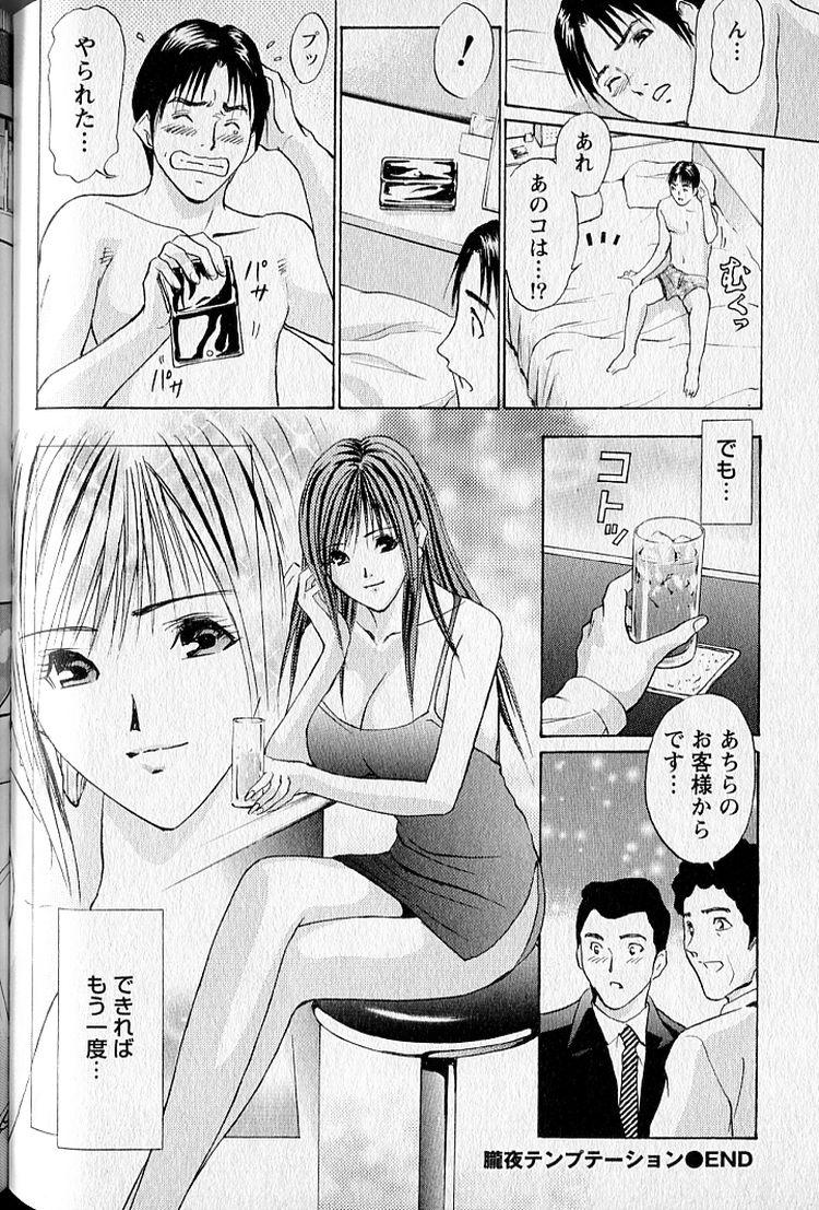 びじんきょく 目的エロ漫画 エロ同人誌情報館020