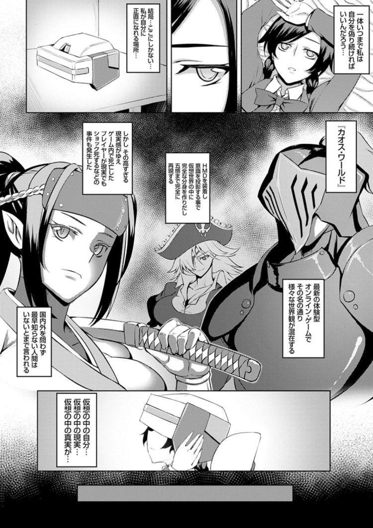 エクスタシ-画像エロ漫画 エロ同人誌情報館002