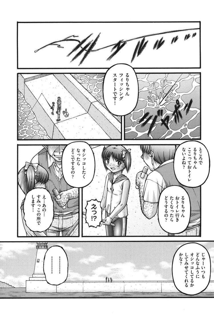 お万戸無料エロ漫画 エロ同人誌情報館004