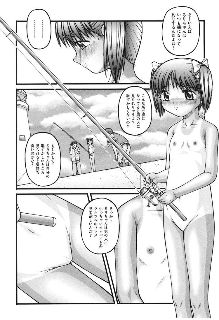 お万戸無料エロ漫画 エロ同人誌情報館010