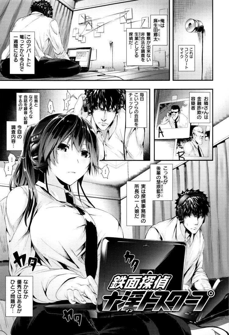 夫婦 夜の生活 やり方エロ漫画 エロ同人誌情報館001