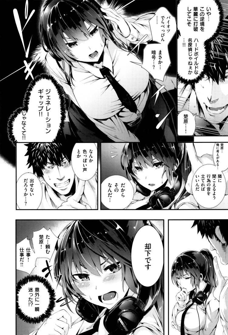 夫婦 夜の生活 やり方エロ漫画 エロ同人誌情報館004