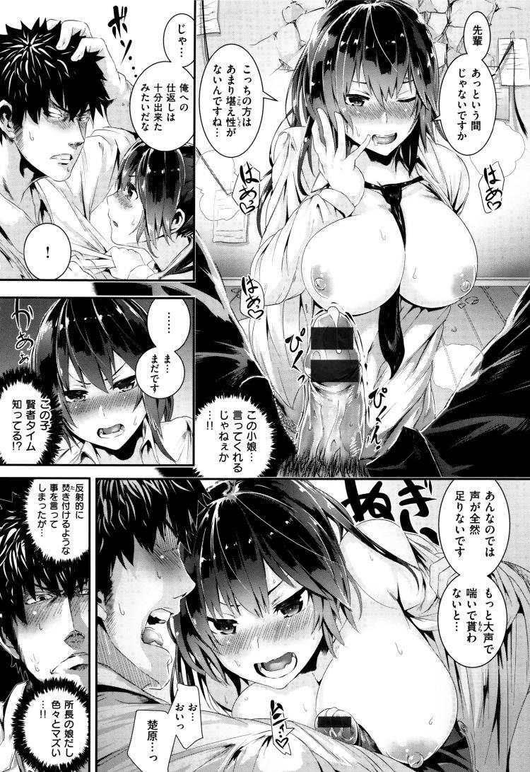 夫婦 夜の生活 やり方エロ漫画 エロ同人誌情報館011