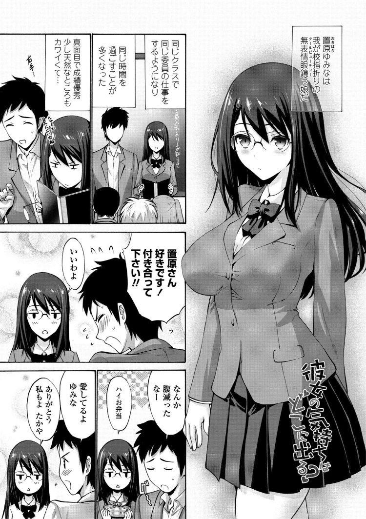 発体験 感想 男エロ漫画 エロ同人誌情報館001