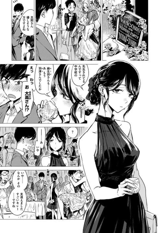 オンオフが激しい人エロ漫画 エロ同人誌情報館001