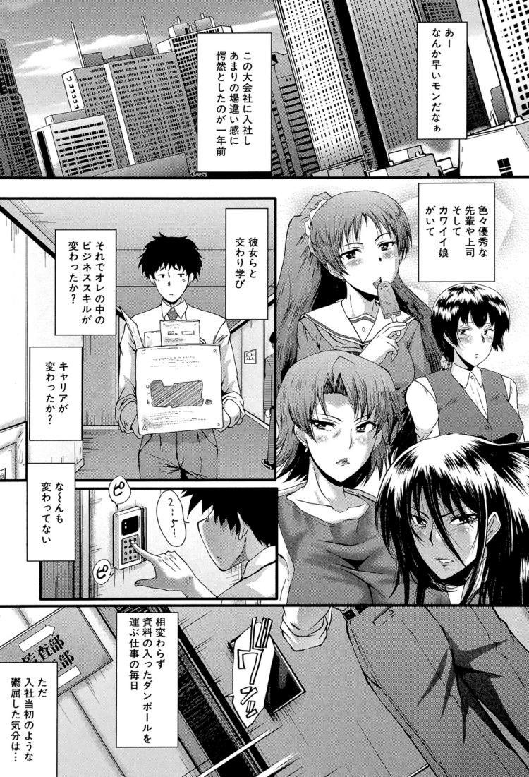 にくべんこ ヒカキンエロ漫画 ヌける無料漫画喫茶001