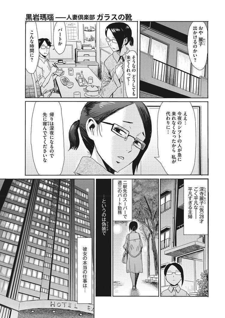 女磨き 30代エロ漫画 エロ同人誌情報館001