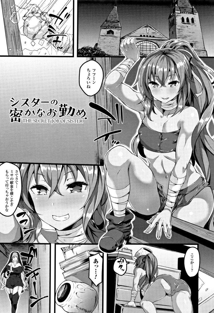 性的dv 体験エロ漫画 エロ同人誌情報館001