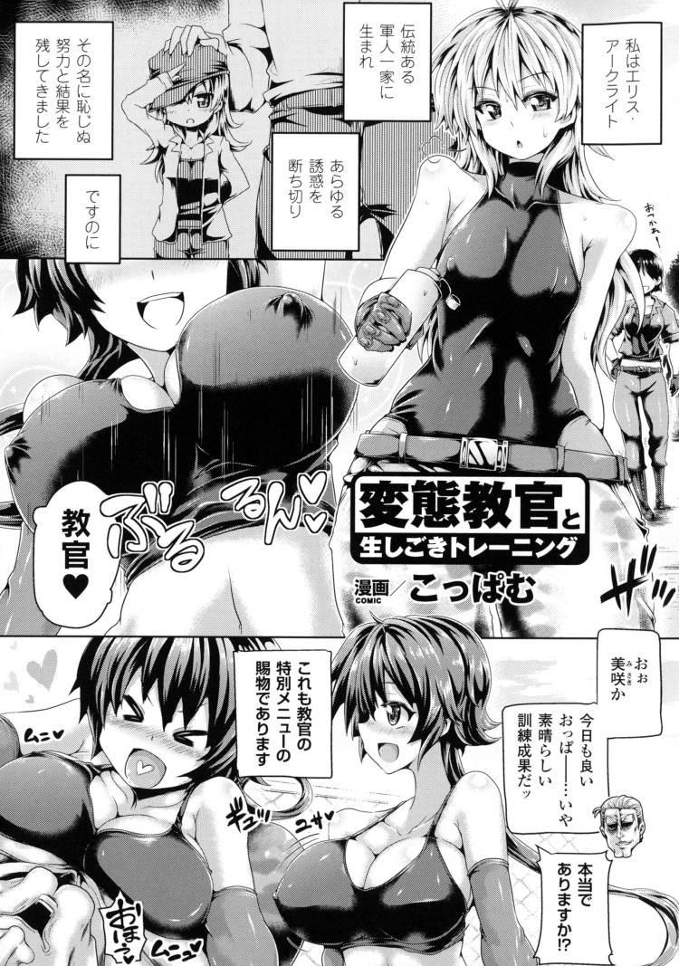 おッパイエローマンガきめつエロ漫画 エロ同人誌情報館001
