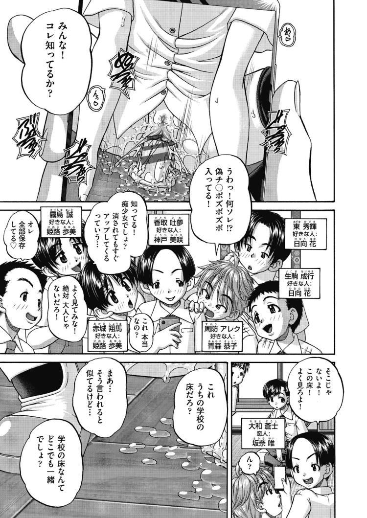 でぃるど使い方エロ漫画 エロ同人誌情報館001