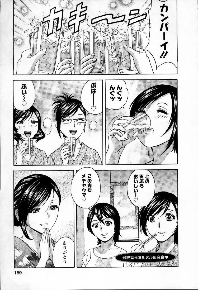 ヒトヅマカリ5エロ漫画 エロ同人誌情報館001